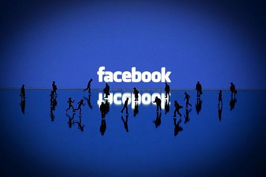 Фејсбук со нова опција која секојдневно ќе ја користите