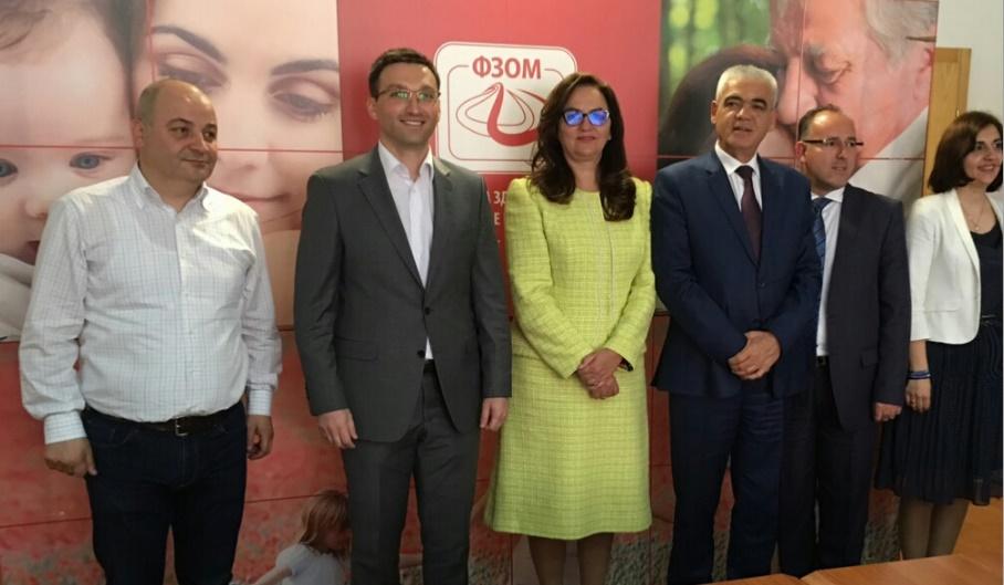 Работна средба на ФЗОМ со делегација на Фондот за задолжително здравствено осигурување на Албанија