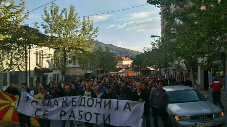 Крива Паланка на нозе: За Македонија се работи, избори на 5-ти јуни