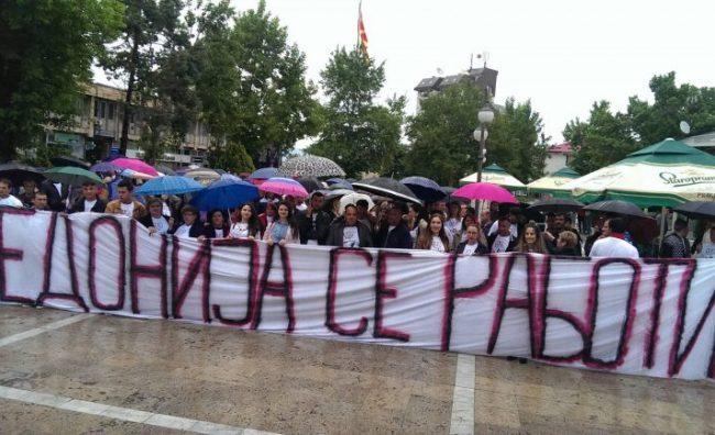 Граѓаните на Неготино бараат избори на 5-ти јуни