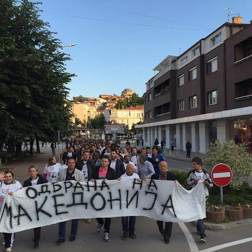 Штипјани со силна поддршка за ГДОМ