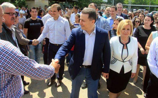 Груевски на отвараење на нова детска градинка во Јегуновце