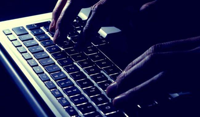 Кривична пријава за злоупотреба на лични податоци