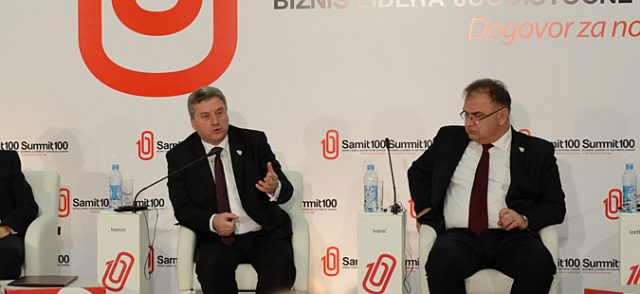 "Иванов лауреат на меѓународната награда ""Иса бег Исаковиќ"" за 2016"