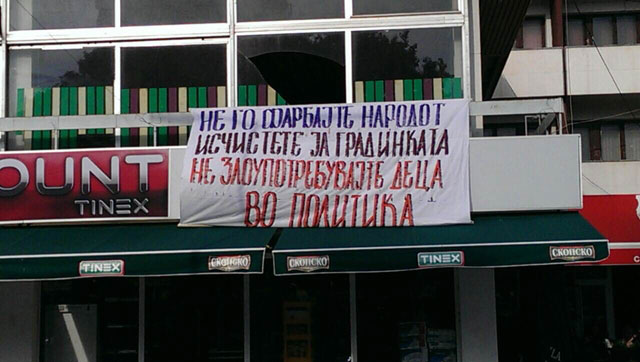 kavadarci3