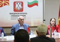 Бугарски компании заинтересирани да инвестираат во Македонија