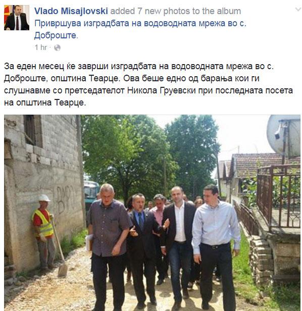 misajlovski-na-fb