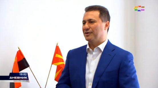 Груевски: Ако СДСМ достави листи ВМРО-ДПМНЕ на 5- ти јуни ќе ги признае резултатите