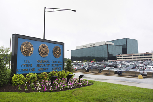 Објавени нови тајни документи на НСА