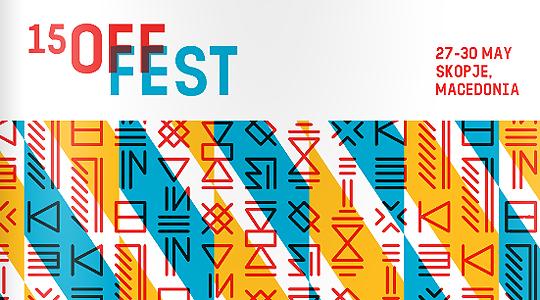 Почнува 15. Оффест, седум концерти на фестивалската програма
