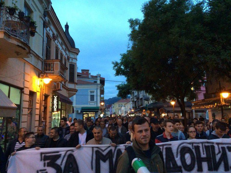 Битолчани на народен собир за одбрана на Македонија