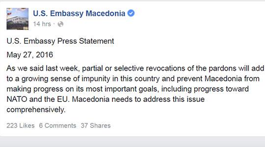 sad-ambasada-komentar-abolicija