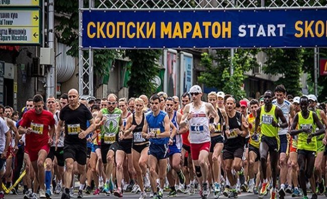 Сообраќаен режим за Скопски маратон