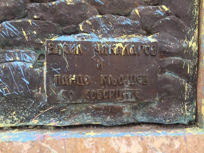 skvernavenje-lav-spomenik3