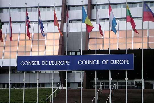 Естонија го презема претседавањето со Советот на Европа