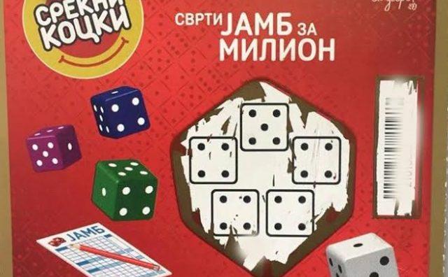 sreki-kocki-640x637