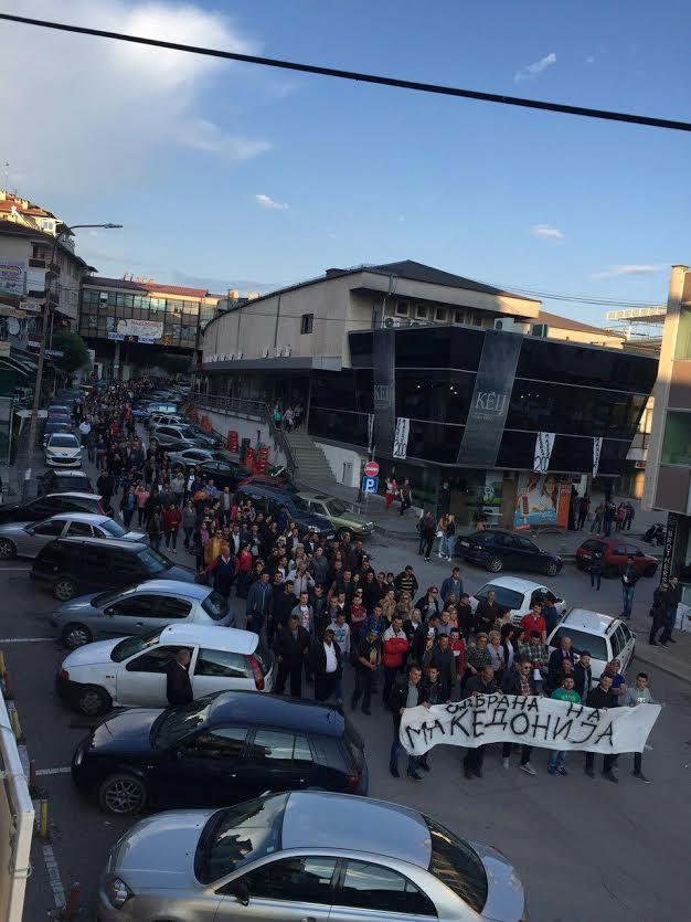 Реки народ во Штип: Граѓаните бараат избори за крај на деструкциите на СДСМ