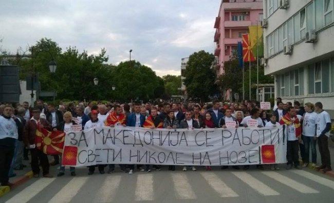 ГДОМ во Свети Николе: НЕ за деструкциите на СДСМ