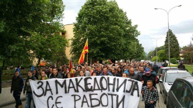 ГДОМ и денеска со масови собири: Народот обединет во одбрана на Македонија