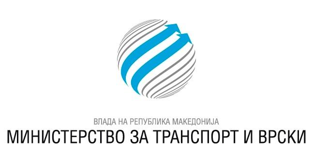 МТВ: Ременски да ја потпише листата на добитниците на социјални станови