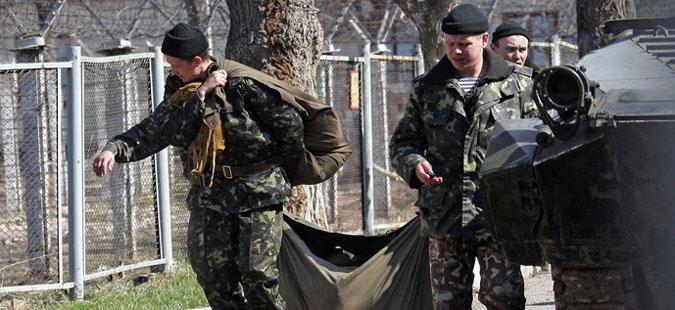 Украински војници убиени при напад на сепаратистите кај Доњецк