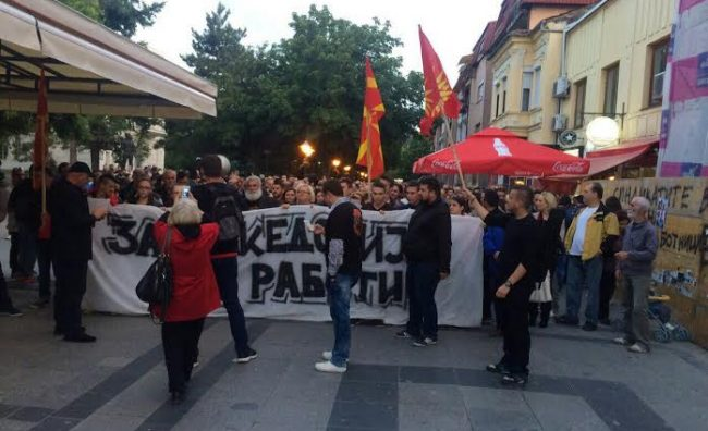 ГДОМ во Велес - За Македонија се работи!