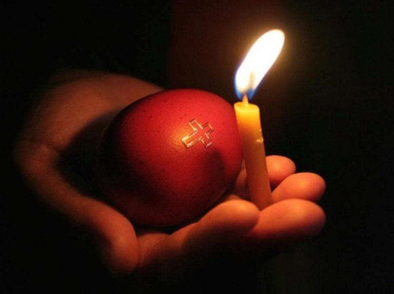 Православните верници го слават Велигден