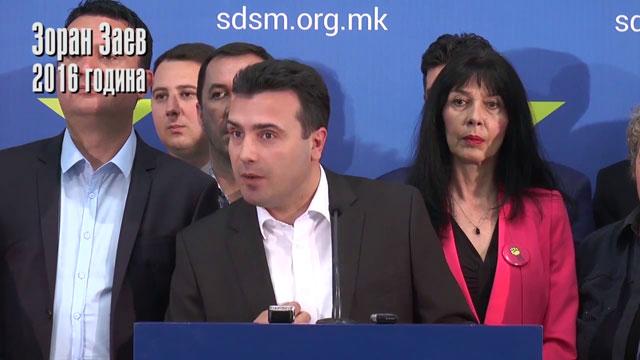 """ВИДЕО: Како манипулира Заев за аболицијата за """"Глобал""""?"""