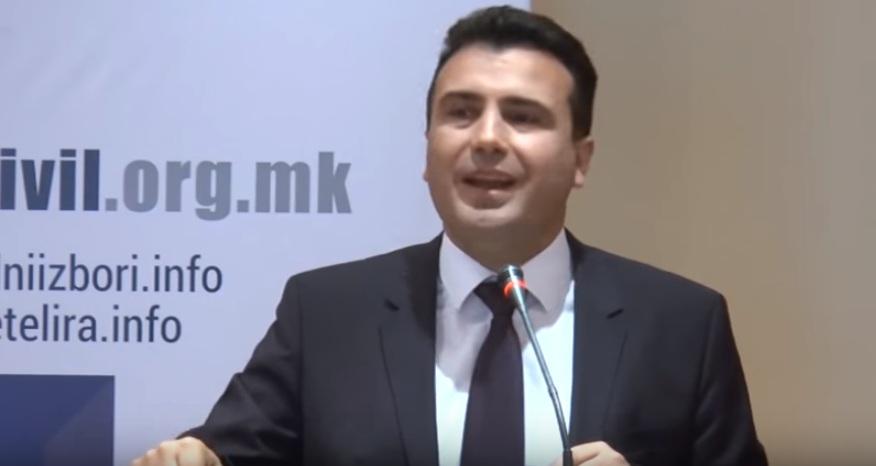 Заев главна шега: СДСМ не учествува на изборите бидејќи ќе победела  (ВИДЕО)