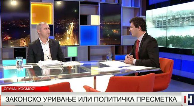 Трајковски: СЈО презентираше повеќе политика отколку факти и аргументи