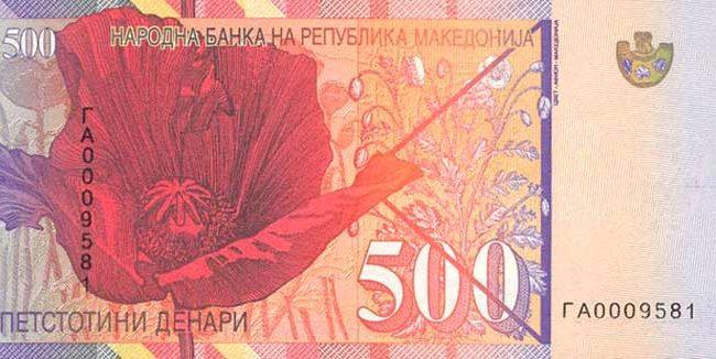 Скопјанец пазарел во Тетово со фалсификувани 500 денари