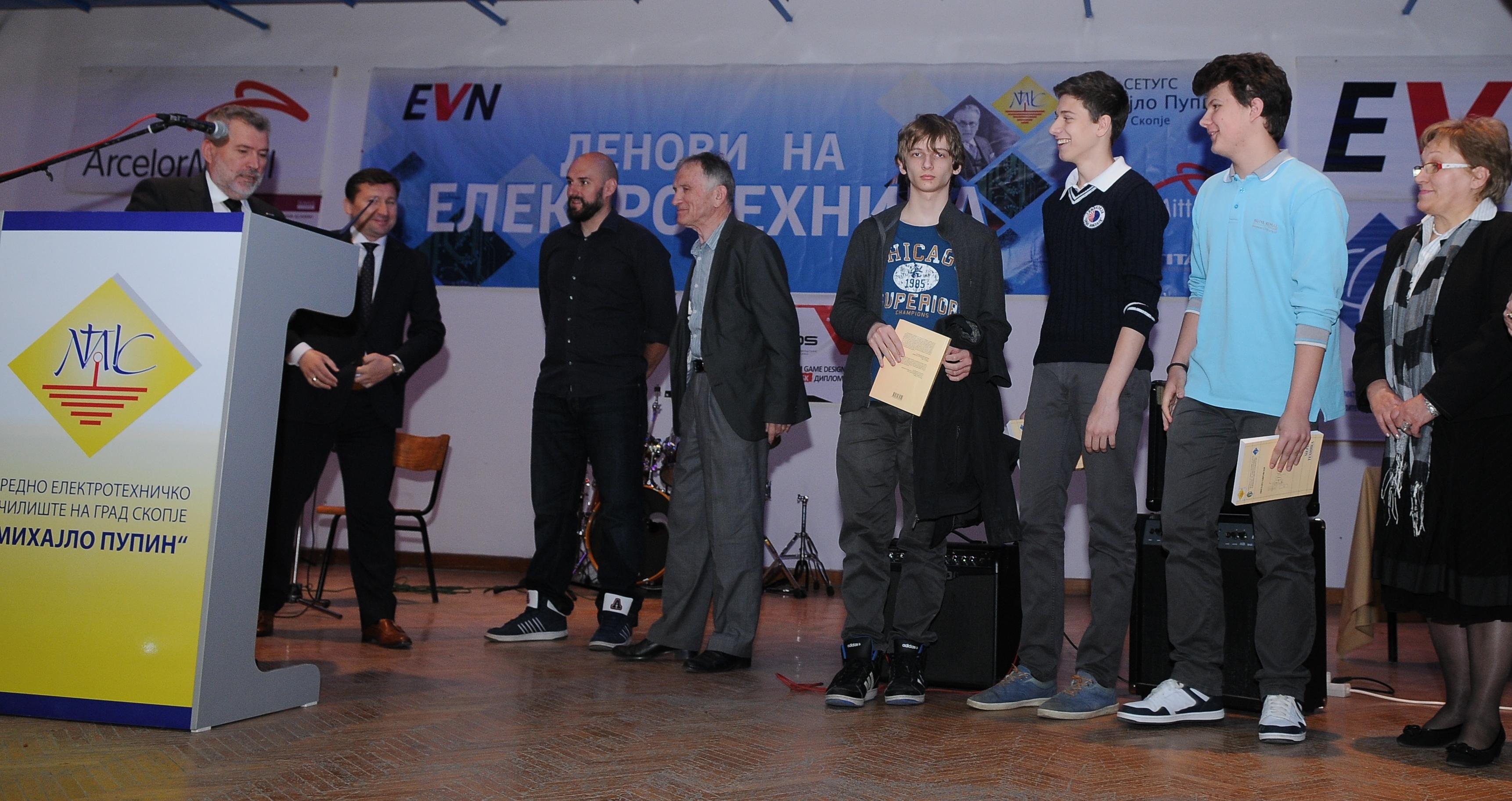 Практикантска работа за средношколци во ЕВН Македонија