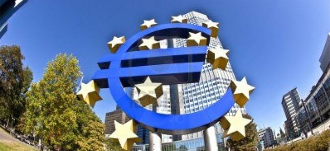 ЕЦБ: Бугарија не ги исполнува критериумите за еврозоната