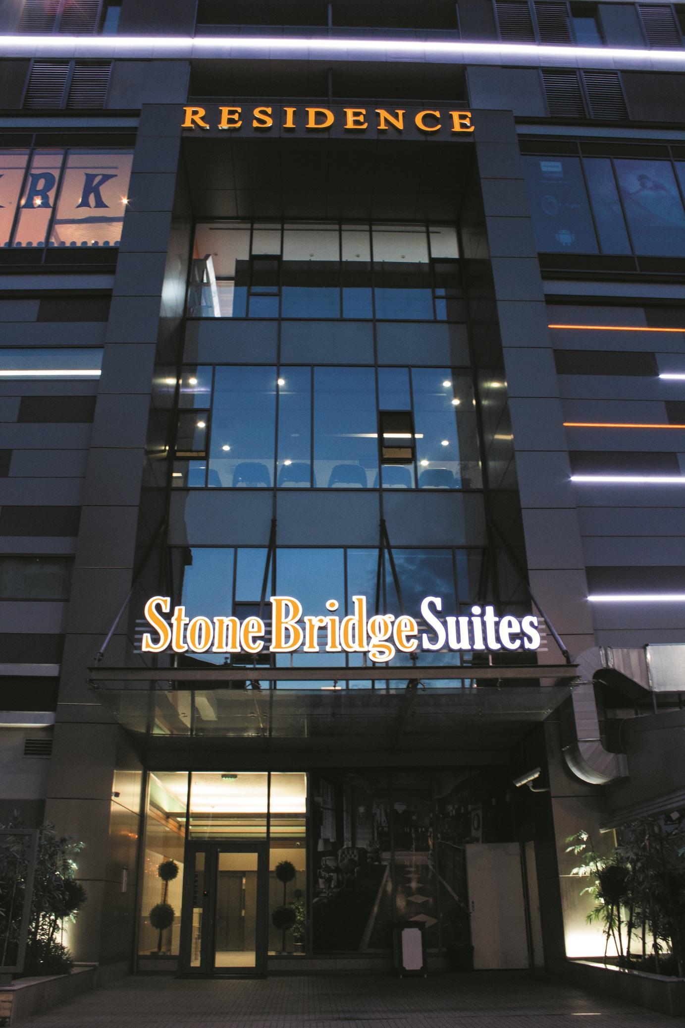 Stone Bridge Suites апартмани – хотелски третман во домашен амбиент