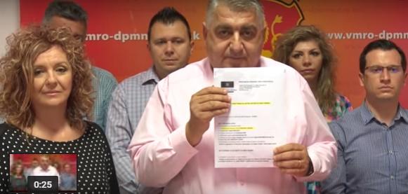 Пресконференција на пратеникот на ВМРО-ДПМНЕ Васил Пишев