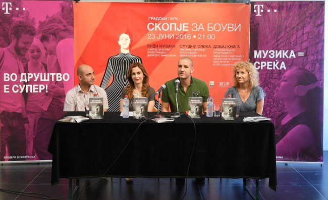 """""""Скопје за Боуви"""": Види музика, слушни слика, добиј книга"""