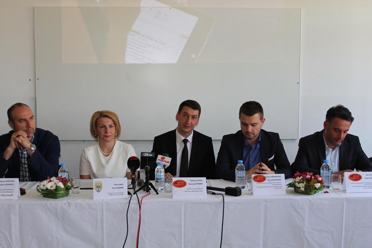 """""""Microsoft Showcase Classroom"""" ќе ги обучува наставниците во СОУ """"Никола Штејн"""" во Тетово"""