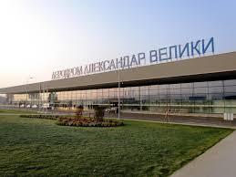 Почина Србинка на скопскиот аеродром