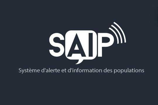 Франција разви мобилна апликација за предупредување од терористички напади за ЕУРО 2016