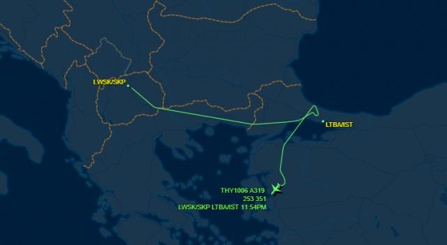 avion-640x351