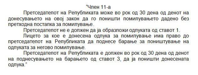clena11a-1