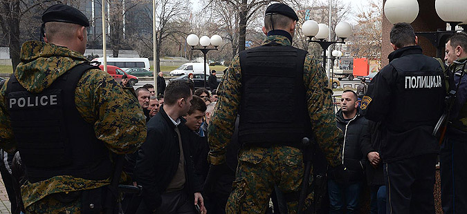 """Почна отпочеток судењето за """"Диво насеље"""""""