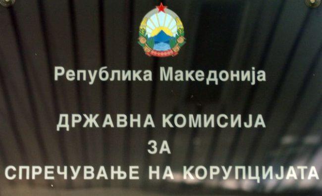 ДКСК: Јавна опомена за две лица за судир на интереси