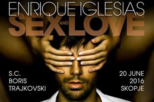 Концерт на Енрике Иглесијас вечер во Скопје