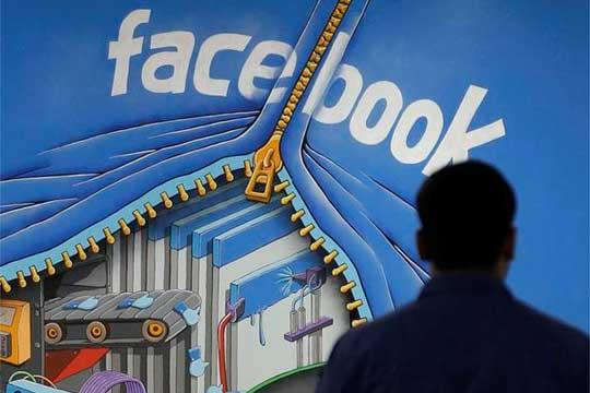 фејбук