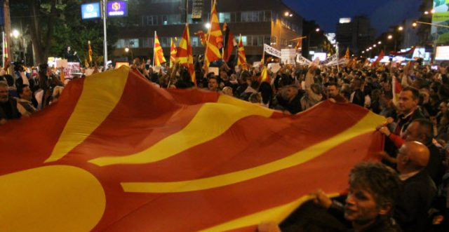 ГДОМ повикува на јавен собир пред Основниот суд