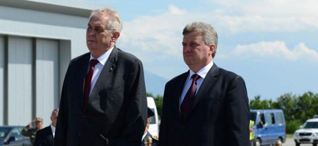 Македонско-чешки бизнис форум