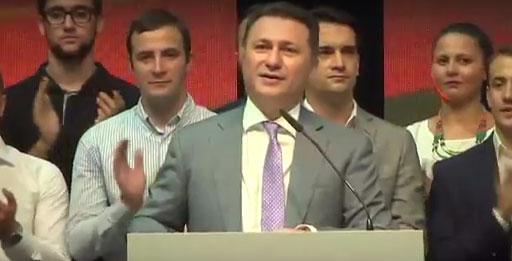 Груевски: УМС е еден од главните стожери на партијата