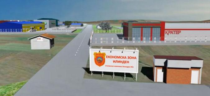 Нова инвестиција во економската зона Илинден
