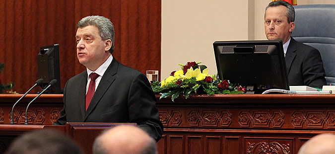 Прва седница на Комисијата за импичмент на Иванов